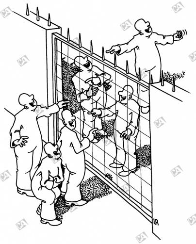 Wer ist hinter dem Gitter ?