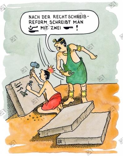 Rechtschreibung im alten Ägypten