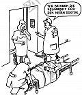 Heimarbeit für den Arzt